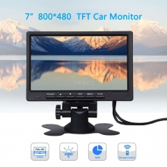 7 Inch Car Monitor 800*480 TFT Color LCD Screen Car Parking System Monitor For Car Reverse black