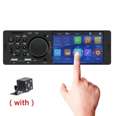 "Universal 4"""" Car Radio HD MP5 Player Dual USB Telescopic Audio Multimedia Player Reverse Parking Image With camera"