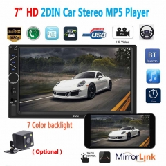 2 Din 7 inch Car Radio Autoradio Universal Car Multimedia MP5 Player HD Bluetooth Usb Flash Drive Phone Interconnect MP3 Player Radio With camera