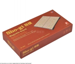 Japanese Chess: Folding Travel Magnetic Shogi Set- 9.75``