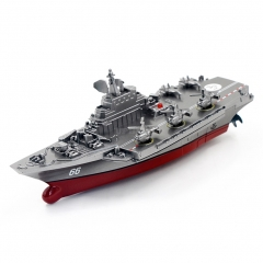 2.4G Remote Control Military Warship Model Electric Toys Waterproof Mini Aircraft Carrier/Coastal Escort Gift for Kids  Silver grey Aircraft Carrier