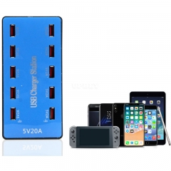USB Charger 100W 10 Ports USB 20A Smart Phone Desktop Charging Station for 5V 2A for Samsung Xiaomi  blue_British regulatory